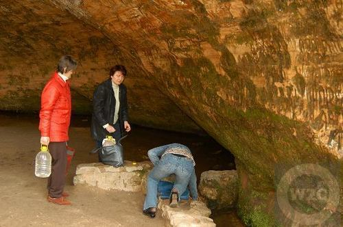 Gutmanis Cave