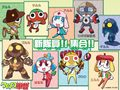 Keroro Gunso wallpaper