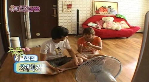 We Got Married Ep.20 huy hiệu