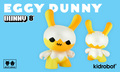 Eggy Dunny - vinyl-toys photo