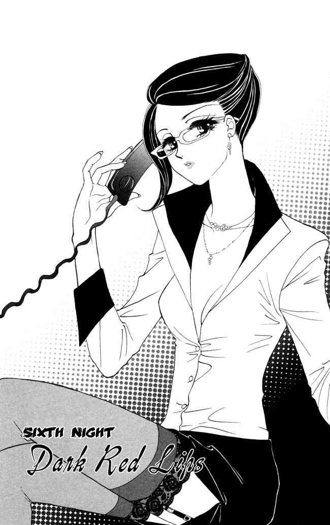 yotface � midnight secretary manga