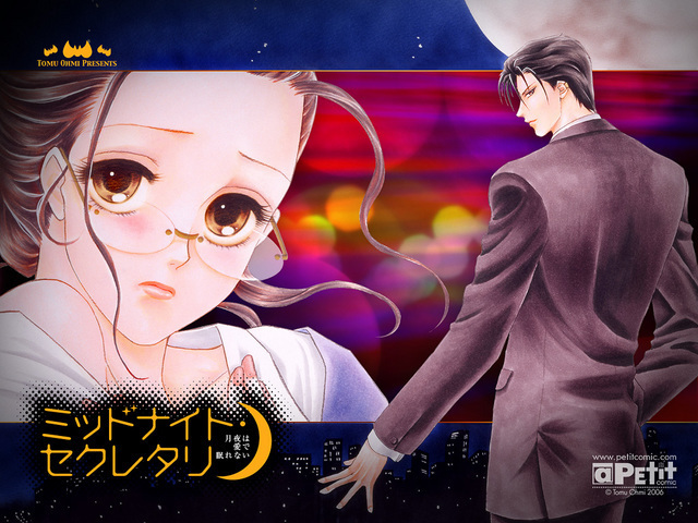 midnight secretary images kyouhei amp kaya wallpaper and