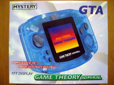 Pretty Funny Fake Gameboy Advance