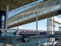 Scandlines Ferry