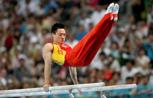Beijing 2008 Olympic Games - the-olympics Photo