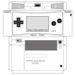 Gameboy Micro Origami