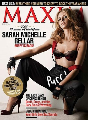 Maxims sexiest women of the سال SMG