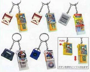 Keychains wallpaper called Nintendo Consoles Keychains