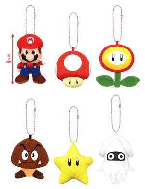 Super Mario Keychains