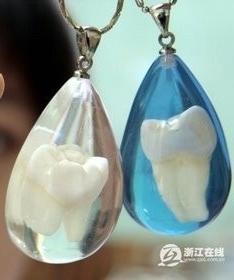 Tooth Keychains....Ewww