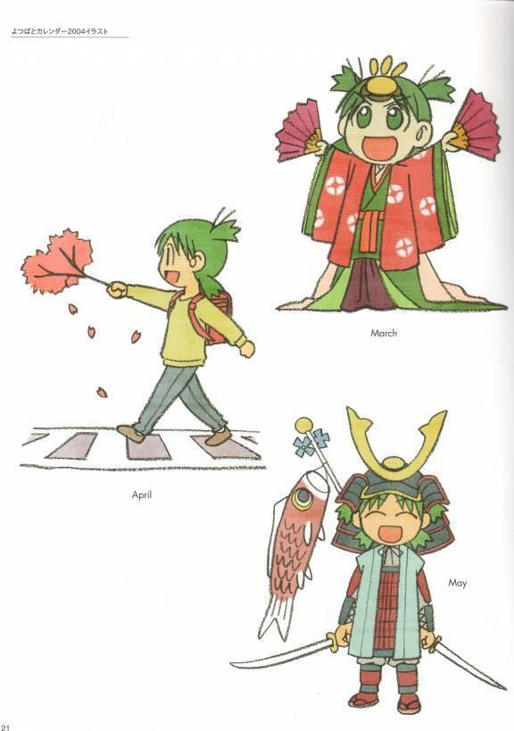 Yotsuba&! - Yotsuba&! Photo (2081912) - Fanpop: www.fanpop.com/clubs/yotsuba-and/images/2081912/title/yotsuba-photo