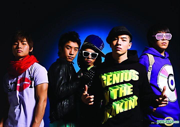 http://images1.fanpop.com/images/photos/2000000/big-bang_1-big-bang-2082755-720-508.jpg