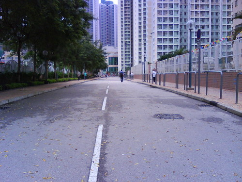 A part of hk