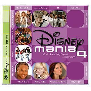 Disney Songs karatasi la kupamba ukuta probably with a venn diagram titled Disney CDs