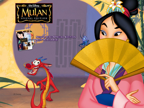 Disney achtergronden