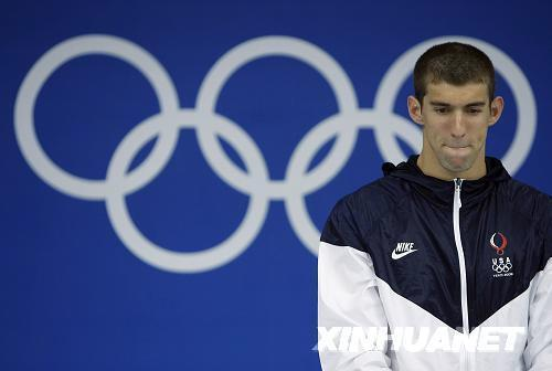 Phelps at 2008 Olympics Beijing