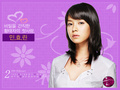 Princess Hours Wallpaper