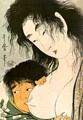 Yama Uba nursing Kintoki