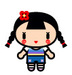 Ching - pucca icon