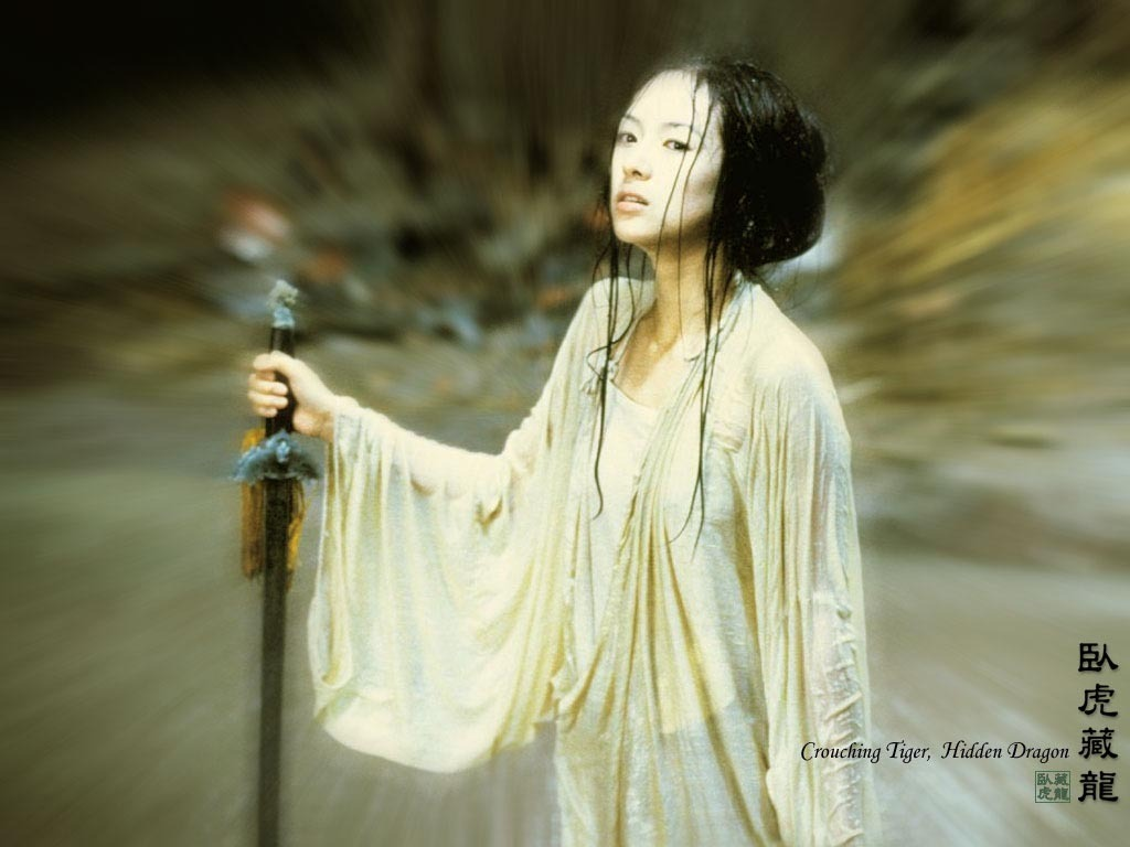 crouching tiger and hidden dragon a movie Crouching tiger, hidden dragon: sword of destiny (trailer) play latest trailer warrior yu shu lien shapes an empire's destiny when a mighty sword that once brought her heartache reappears and must be kept out of the wrong hands.