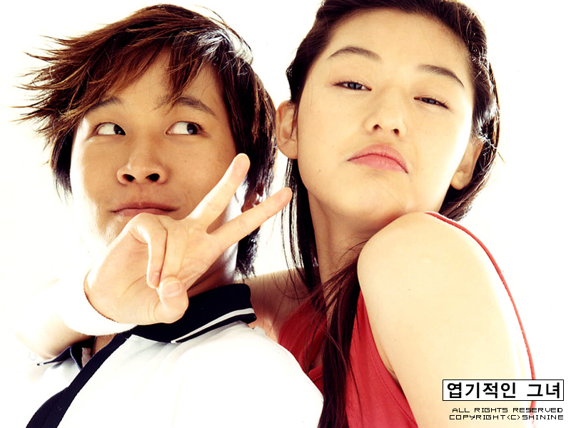 My Sassy Girl images My Sassy Girl HD wallpaper and ...