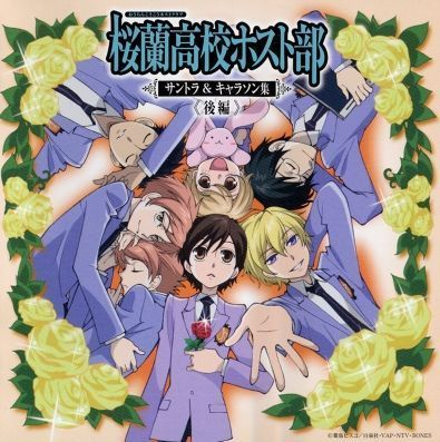 Ouran High - anime Photo