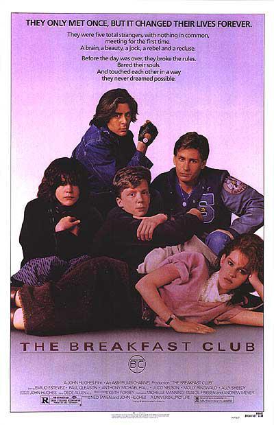 the breakfast break