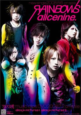 Alice Nine Rainbows