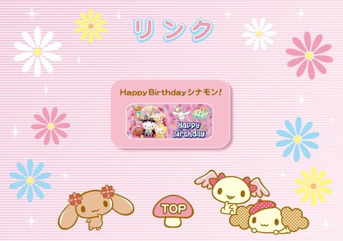 Cinnamoangels - Happy Birthday