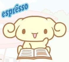 یسپریسو