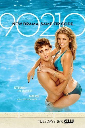 Ethan and Naomi