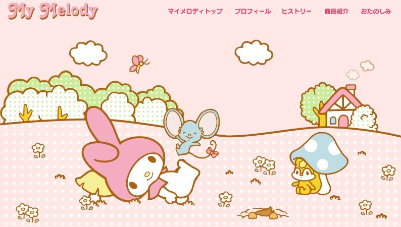 My Melody Site