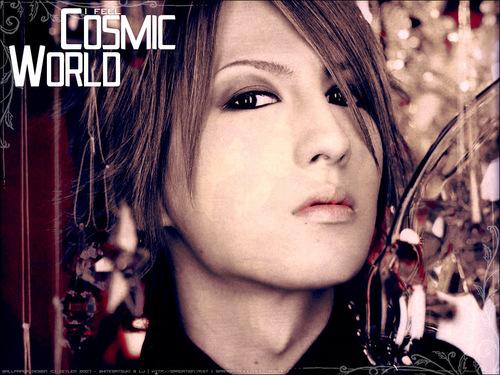 Saga cosmic world