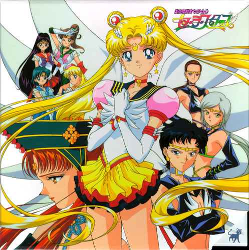 Sailor Moon wallpaper possibly with Anime titled Sailor Moon Stars Laserdisc Box