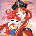 Sailor Moon Stars Laserdisc Vol.7