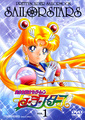 Sailor Moon Stars Vol.1 R2 Dvd