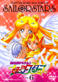 Sailor Moon Stars Vol.6