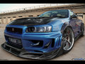 Skyline - cars wallpaper