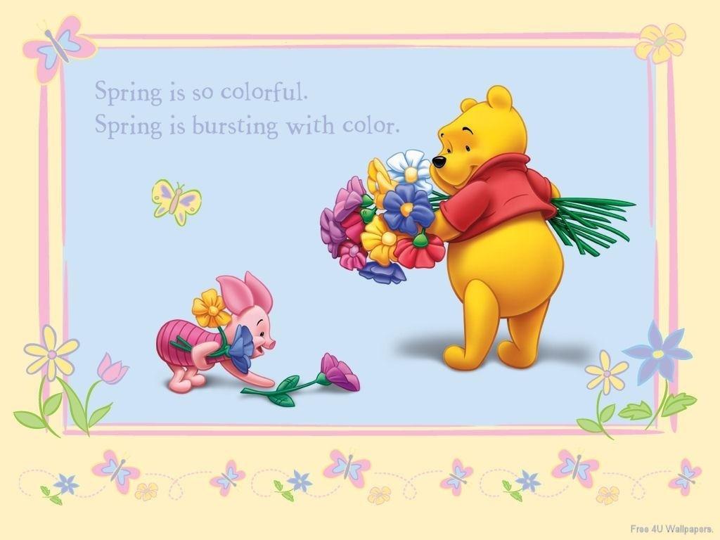 Animalation Winnie The Pooh
