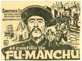 The Castle Of Fu-Manchu foreign poster