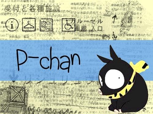 Cute P-Chan
