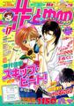 Hana to Yume Cover
