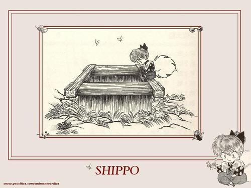 Shippo wallpaper