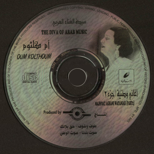 oum kalthoum aghani watanie - arabic-music Photo