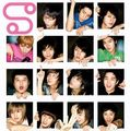 super junior happy - super-junior photo