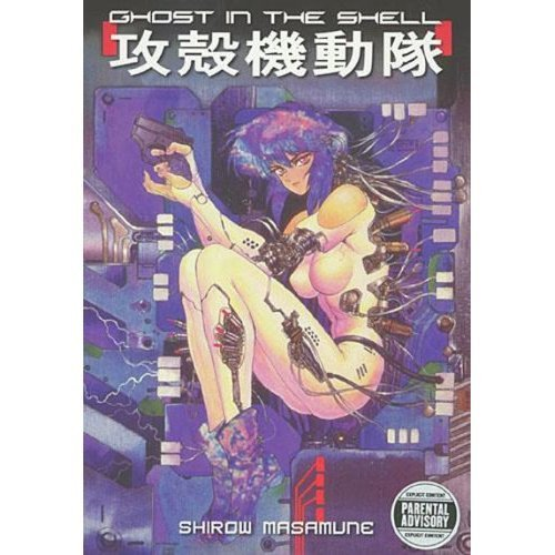 Manga Cover Art Ghost In The Shell Foto 2538095 Fanpop