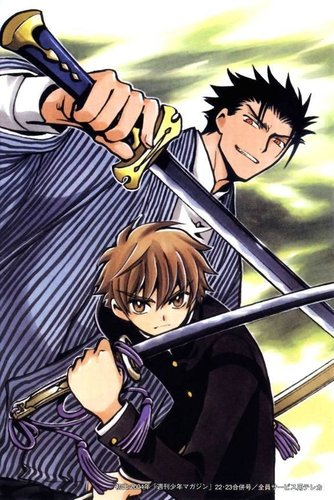 Syaoran and Kurogane
