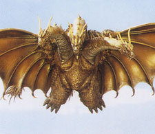 giant Драконы