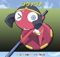 shivava - sgt-frog-keroro-gunso photo