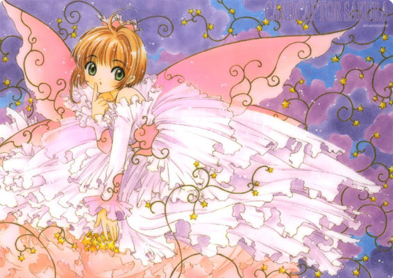 University Witch: Famous Witches: Card Captor Sakura